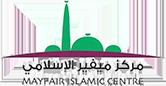 مركز مايفيرالإسلامي